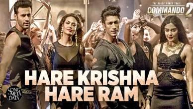 Hare Ram