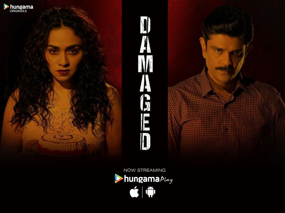 DAMAGED   Hungama Play   Official Trailer   Crime Drama   Amruta Khanvilkar   Amit Sial