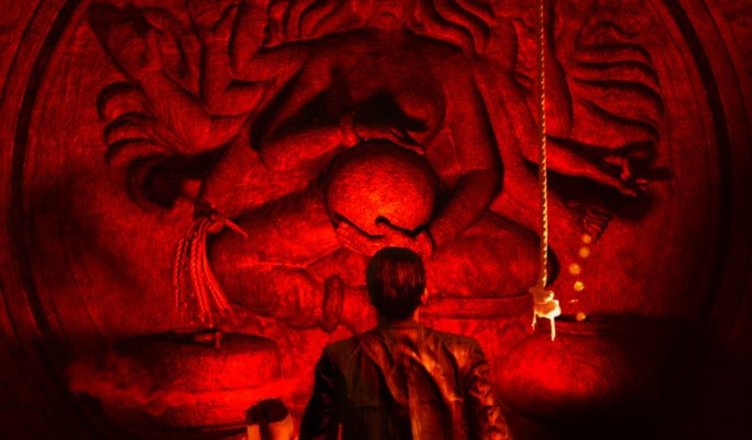 tumbbad Movie Review