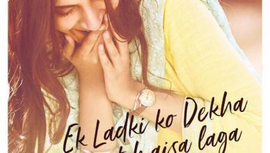 Ek Ladki Ko Dekha To Aisa Laga Trailer 2