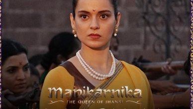 Vijayi Bhava