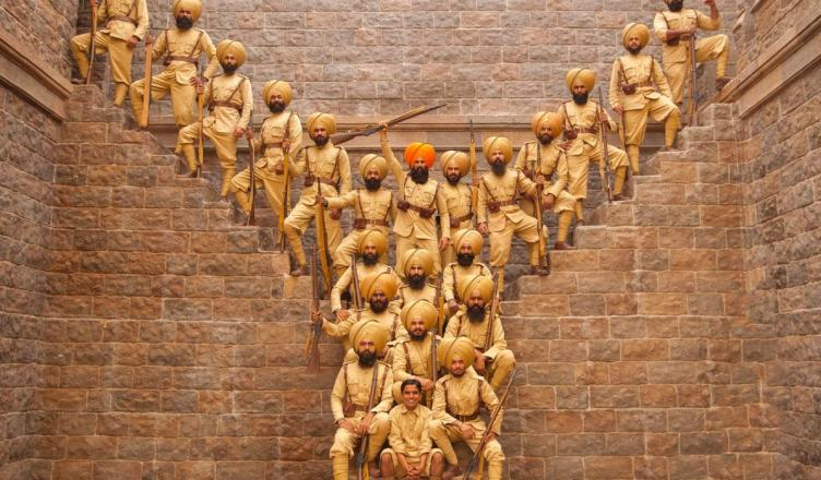 Glimpses of Kesari