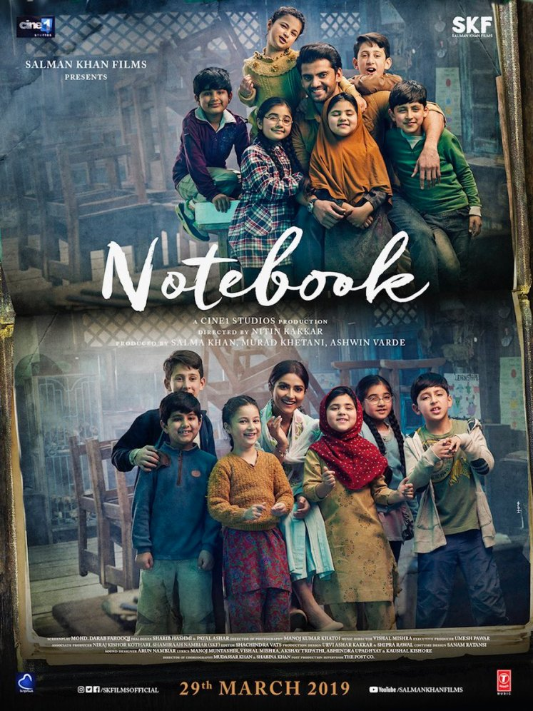 Notebook Trailer