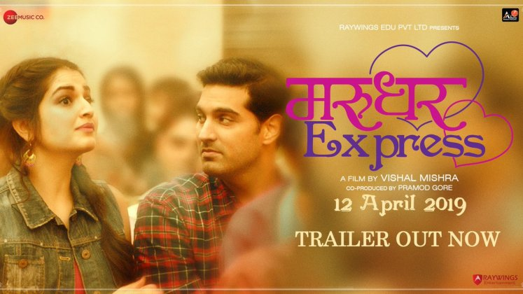 Marudhar Express Trailer