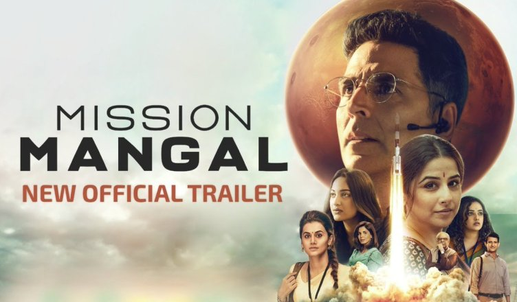 Mission Mangal New Tailer