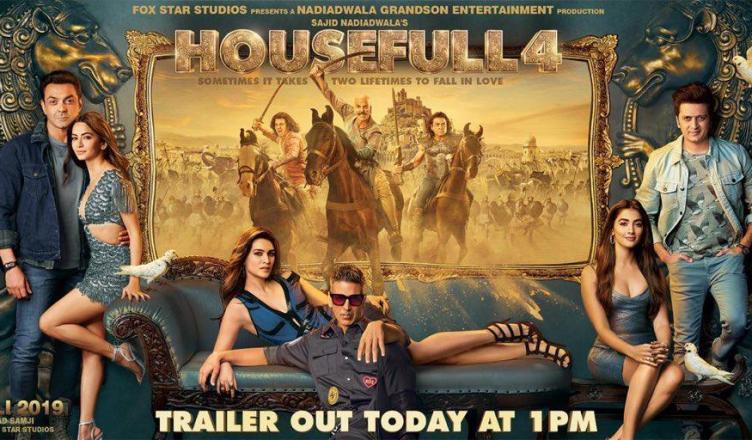 Housefull 4 poster