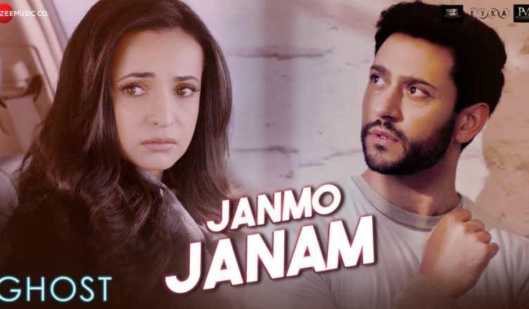 Janmo Janam