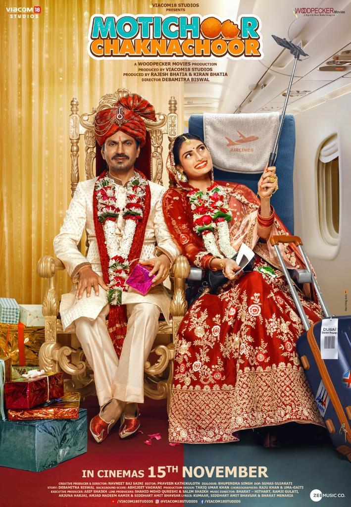 Motichoor Chaknachoor | Official Trailer | Nawazuddin Siddiqui, Athiya Shetty | 15th November