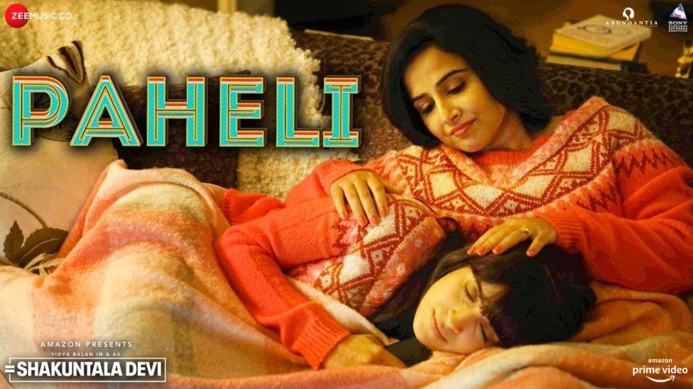 Paheli – Shakuntala Devi | Vidya Balan