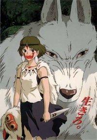 200px-princess_mononoke_japanese_poster_movie.jpg