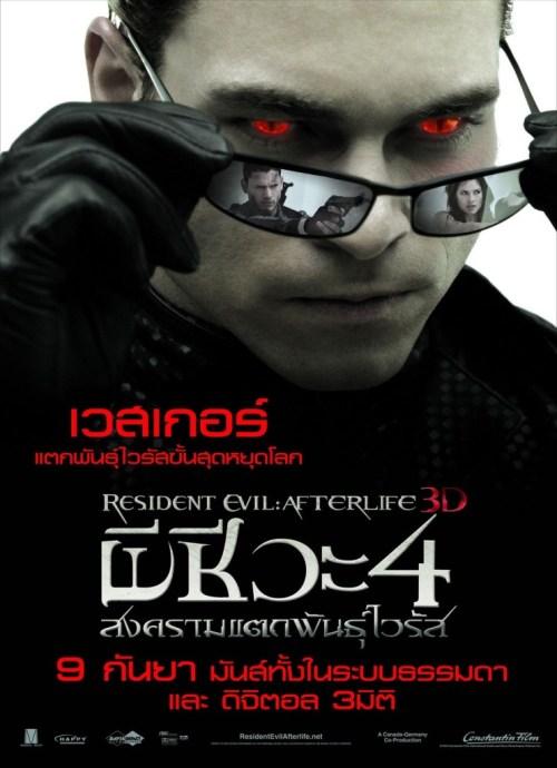 Resident Evil: Afterlife, Wesker International Movie Poster