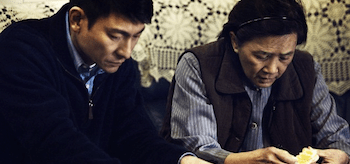 Andy Lau A Simple Life