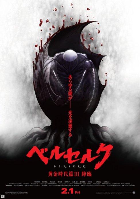Berserk Golden Age Arc 3 Descent movie poster