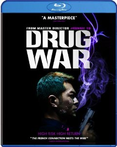 Drug War Bluray