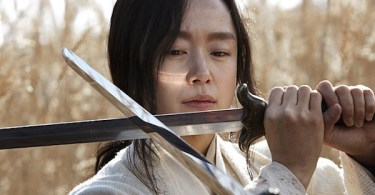 Do-yeon Jeon Memories of the Sword