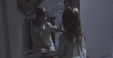 Ivy George Paranormal Activity The Ghost Dimension