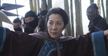 Michelle Yeoh Crouching Tiger, Hidden Dragon: The Green Legend