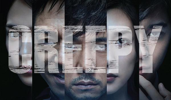 Creepy Movie Banner