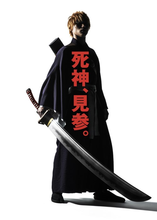 Bleach Movie Poster