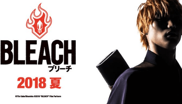 Bleach Movie Poster Banner