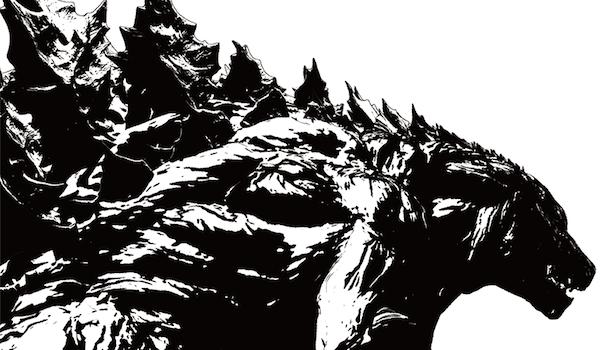 Godzilla: Monster Planet Movie Poster