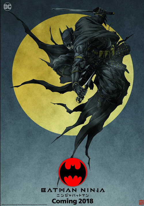 Batman: Ninja official promotional poster