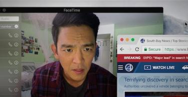 John Cho Searching