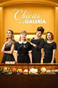 Las chicas de la galeria