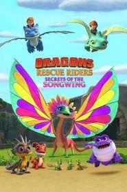 Dragones al rescate: El secreto del Ala Cantarina