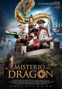 El misterio del dragón