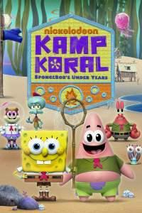 Kamp Koral Los primeros años de Bob Esponja: Temporada 1