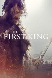 El primer rey