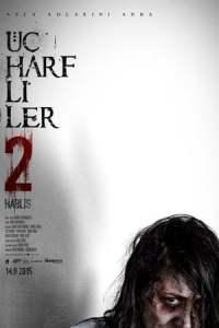 Three Letters 2: Hablis