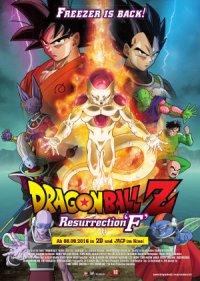 Dragonball Z Resurrection - Poster