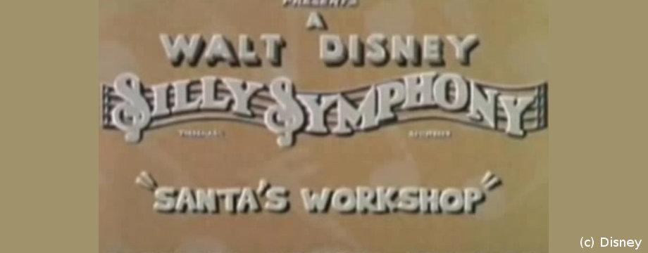 Santa's Workshop - Disney Short Movie