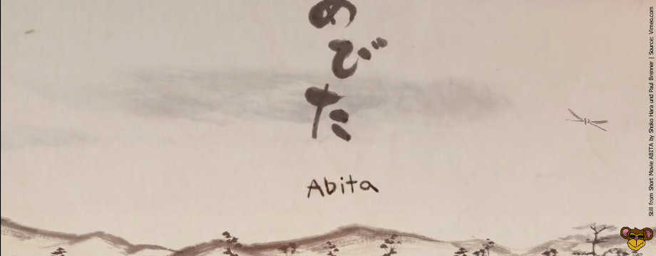 Abita_short Movie by Shoko Hara und Paul Brenner
