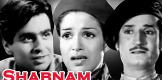 शबनम (1949 फिल्म) : दिलीप कुमार की कॉमिकल टाइमिंग