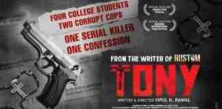 टोनी (2019 फिल्म) : फिल्म पसंद आए तब पैसे दें!