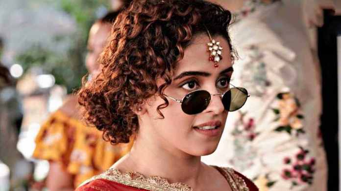 फिल्म 'पगलैठ' पागलपंथी की ज़रूरी पाठशाला।