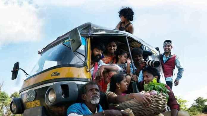 Cinema Bandi 2021 Hindi Film Praveen Kandregula सिनेमाबंदी