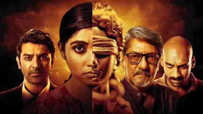 200 Halla Ho 2021 Zee5 Hindi Film Sarthak Dasgupta Alok Batra