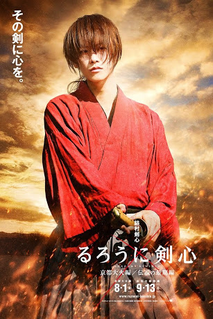 Watch The Official Music Video For Rurouni Kenshin 2 And 3 Film Combat Syndicate