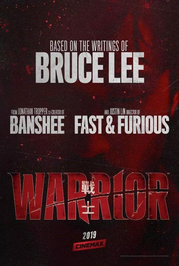 Warrior - Teaser Poster
