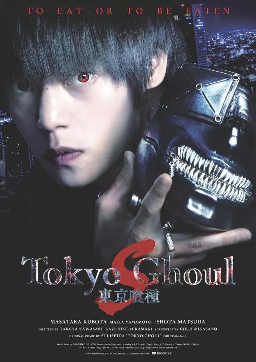 Tokyo Ghoul 'S' (Shochiku/Funimation Films)
