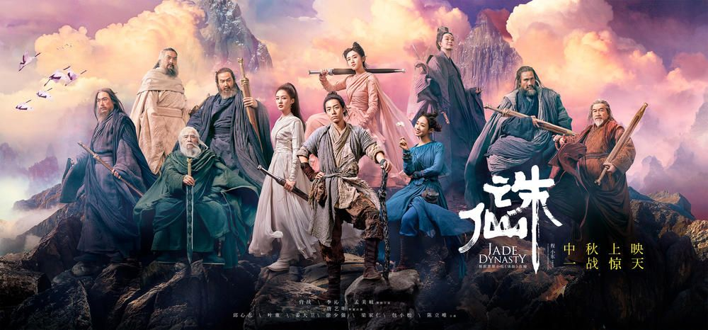 JADE DYNASTY: Watch The Final Trailer For Ching Siu-Tung's New Wuxia Epic