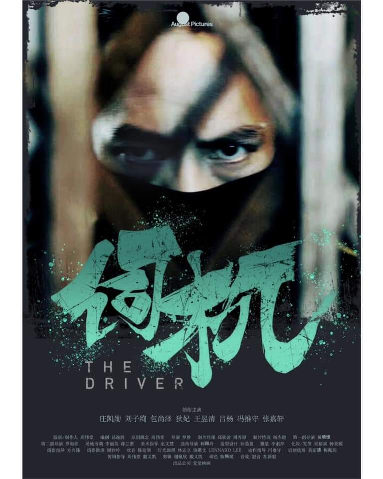 The Driver - Toggle Series