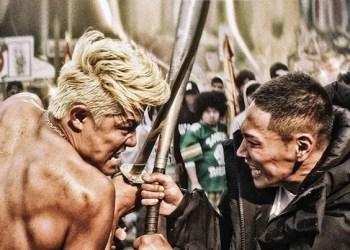 Ryohei Suzuki and Young Dais in Tokyo Tribe