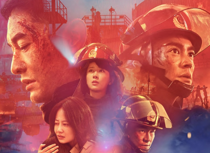 THE BRAVEST: Courage Under Fire In The Official U.S. Trailer For Tony Chan's Firefighter Epic