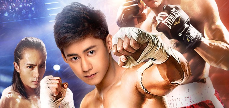 THE BOXING KING (混混拳王) Review: Kickboxing Subgenre Resurfaces In Chinese VOD