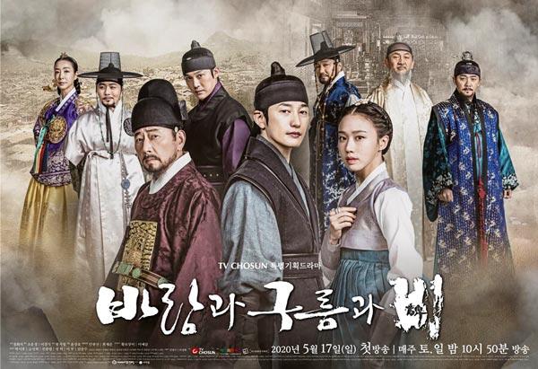 king-maker-yeni-başlayacak-kore-dizisi